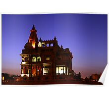Back view for Baron Palace Poster