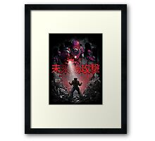 Attack on the Future Framed Print