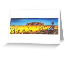 Uluru - N.T. Greeting Card
