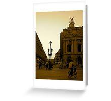 Opera Sunset Greeting Card