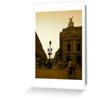 Opera Sunset Greeting Card