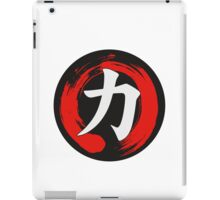 The Chinese symbol for strength iPad Case/Skin