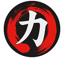 The Chinese symbol for strength by DCornel