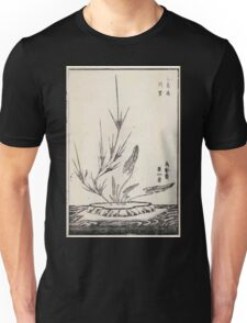 Shofu Enshuryu ikebana hamana no umi Flower Arrangement Toto Shoshi V3 1835 0022 Unisex T-Shirt