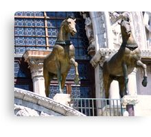 St Mark's Basilica, Venice Canvas Print
