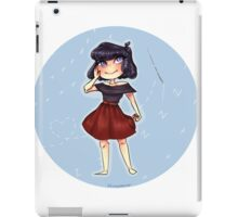 Stitched together heart iPad Case/Skin