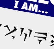 Hello I am - Dovahkiin Sticker