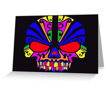 Skull in color Greeting Card