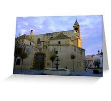 Iglesia de Nuestra Señora de la O, Rota Spain Greeting Card