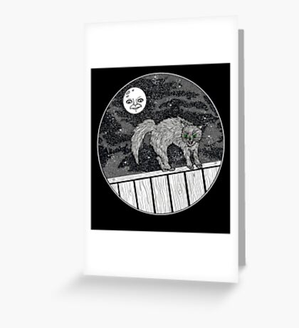 The Hiss Greeting Card