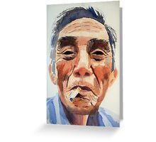 There was an old man from Halong Greeting Card