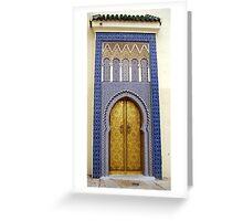 Heavens Gate, Fez, Morocco Greeting Card