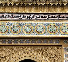 Archway - Rabat by Alison Howson