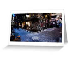 Centre Place, Melbourne Greeting Card