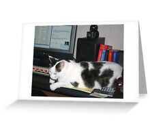 Yes...I Ate That Darn Mouse!! Greeting Card