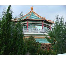 Neighborhood Pagoda Photographic Print