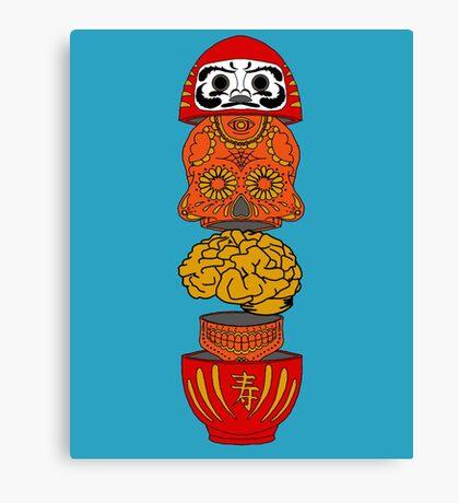 Cultural Awareness Canvas Print