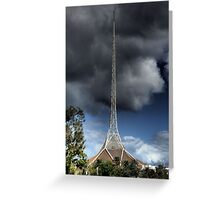 What Looms Above. Greeting Card