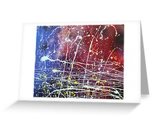 Square One Greeting Card