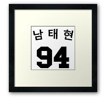 Taehyun 1.0 Framed Print