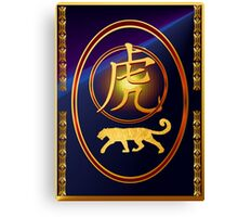 YEAR OF THE TIGER IN BLACK-oval Canvas Print