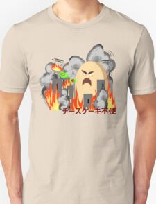 The Cheesecake Menace T-Shirt