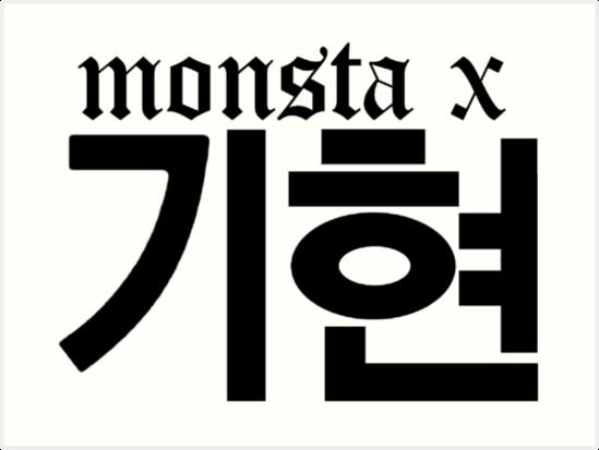 monsta x kihyun name logo art prints by paolaaze h
