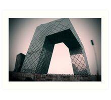 Beijing communications tower Art Print