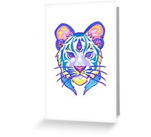 Clairvoyant Pastel Tiger Greeting Card