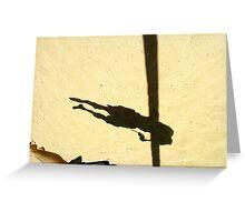 Sunrays Bridge  Greeting Card
