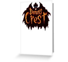 Firebrand's Quest Greeting Card