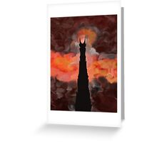 The Tower of Sauron Greeting Card