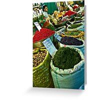 Spice Bazaar - Isfahan - Iran Greeting Card