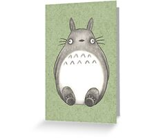 Totoro Greeting Card
