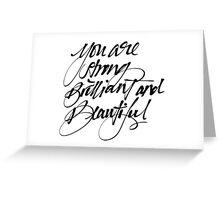 Positivity Greeting Card