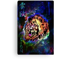 Zodiac-Lion and Chinese symbol Canvas Print