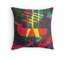The Pequod #1 (from Meditations on Moby Dick) Throw Pillow