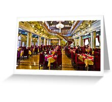 The Amazing Abbasi Hotel - Restaurant - Esfahan - Iran Greeting Card