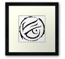 Members only - Black Framed Print