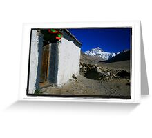 The Highest Mountain from the Highest Monastery Greeting Card