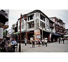 Yangshuo, China Photographic Print