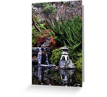 Japanese Gardens,Hobart,Tasmania Greeting Card