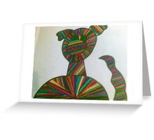 puppy dog stripes and cute Greeting Card
