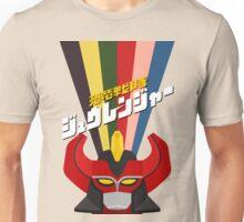 Kyoryu Sentai Zyuranger! Unisex T-Shirt