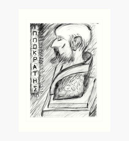 Hippocrates Art Print
