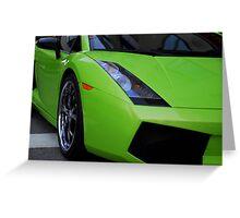 Green Lamborghini Greeting Card
