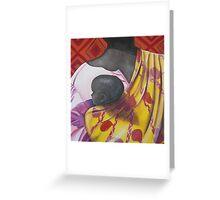 I Dream of Africa Greeting Card
