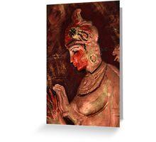 Sri Lankan artwork sculpture Greeting Card