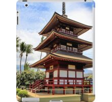 Jodo Mission iPad Case/Skin