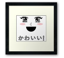 Kawaii! Framed Print